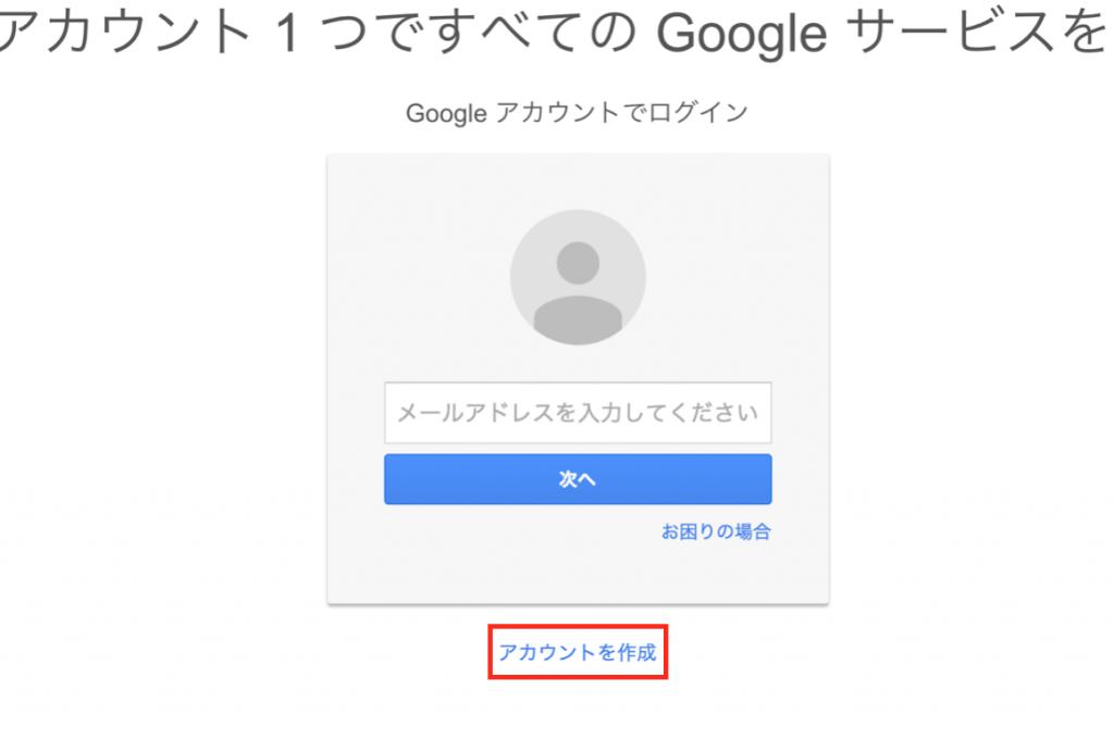 スクリーンショット 2016-06-10 0.57.59